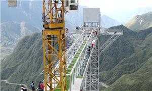 Cầu Kính Rồng Mây - điểm đến mới năm 2020
