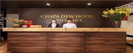 Chapa Dew Boutique Hotel